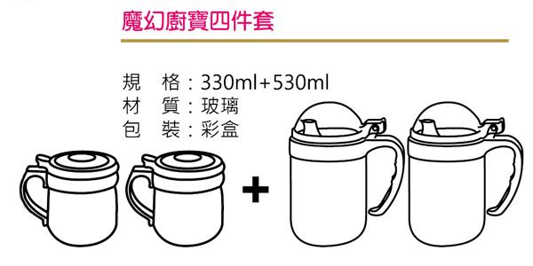 礼品王 餐厨用品礼品网 提供各式保温杯,保温瓶,马克杯,水壶,水果盘